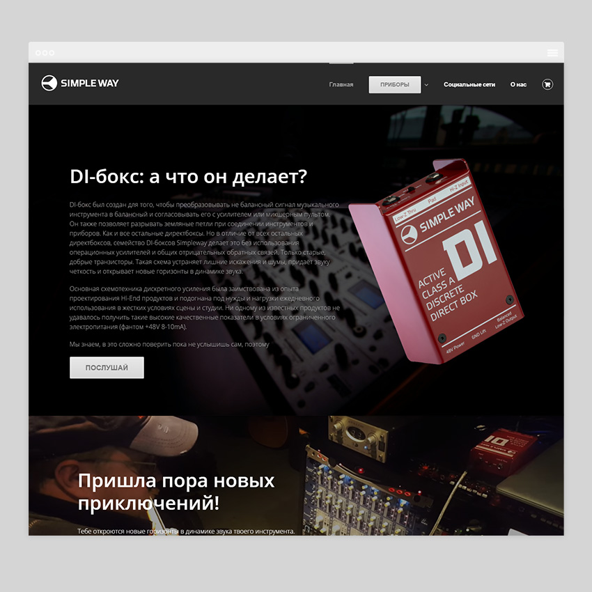 simpleway.lv  - Разработка сайтов на Wordpress