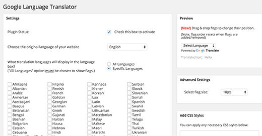 google-language-translator-1