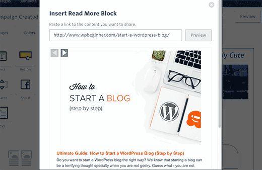 fetchblogcontent - Как подсоединить Constant Contact к Wordpress: пошаговое руководство