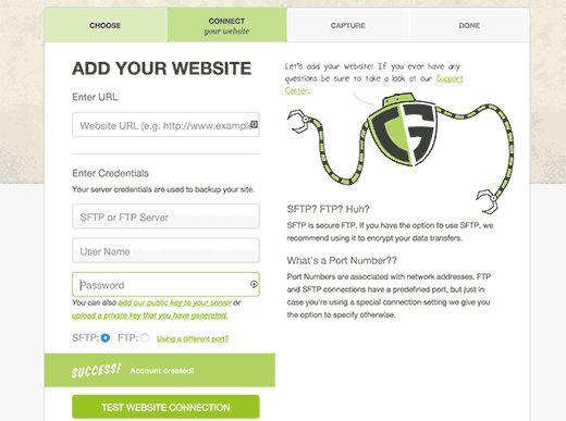addwebsite - Как настроить автоматический бэкап с помощью Codeguard