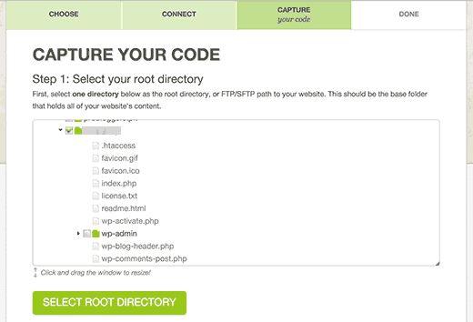 capturecode - Как настроить автоматический бэкап с помощью Codeguard