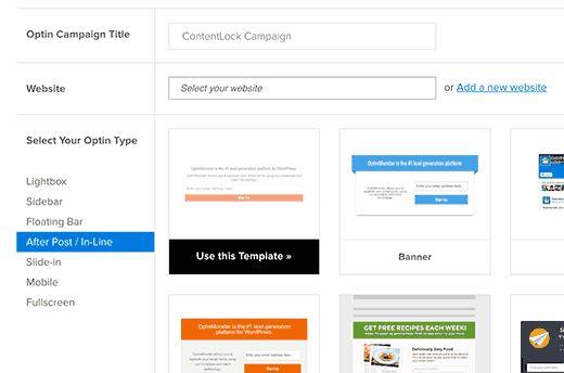 createoptinscreen - Как спрятать под замок контент сайта