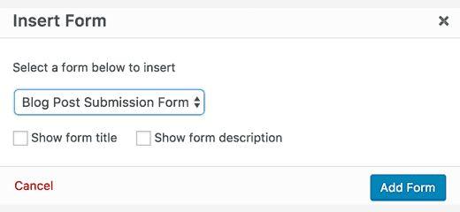 insertform 1 - Как разрешить пользователям публиковать свои посты на сайте Wordpress