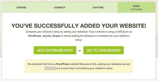 successmesage - Как настроить автоматический бэкап с помощью Codeguard