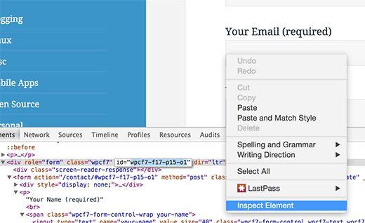 formid - Как добавить отслеживание событий в Google Analytics
