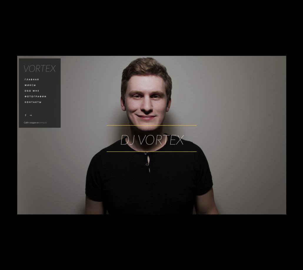 Создание сайта визитки для DJ Vortex