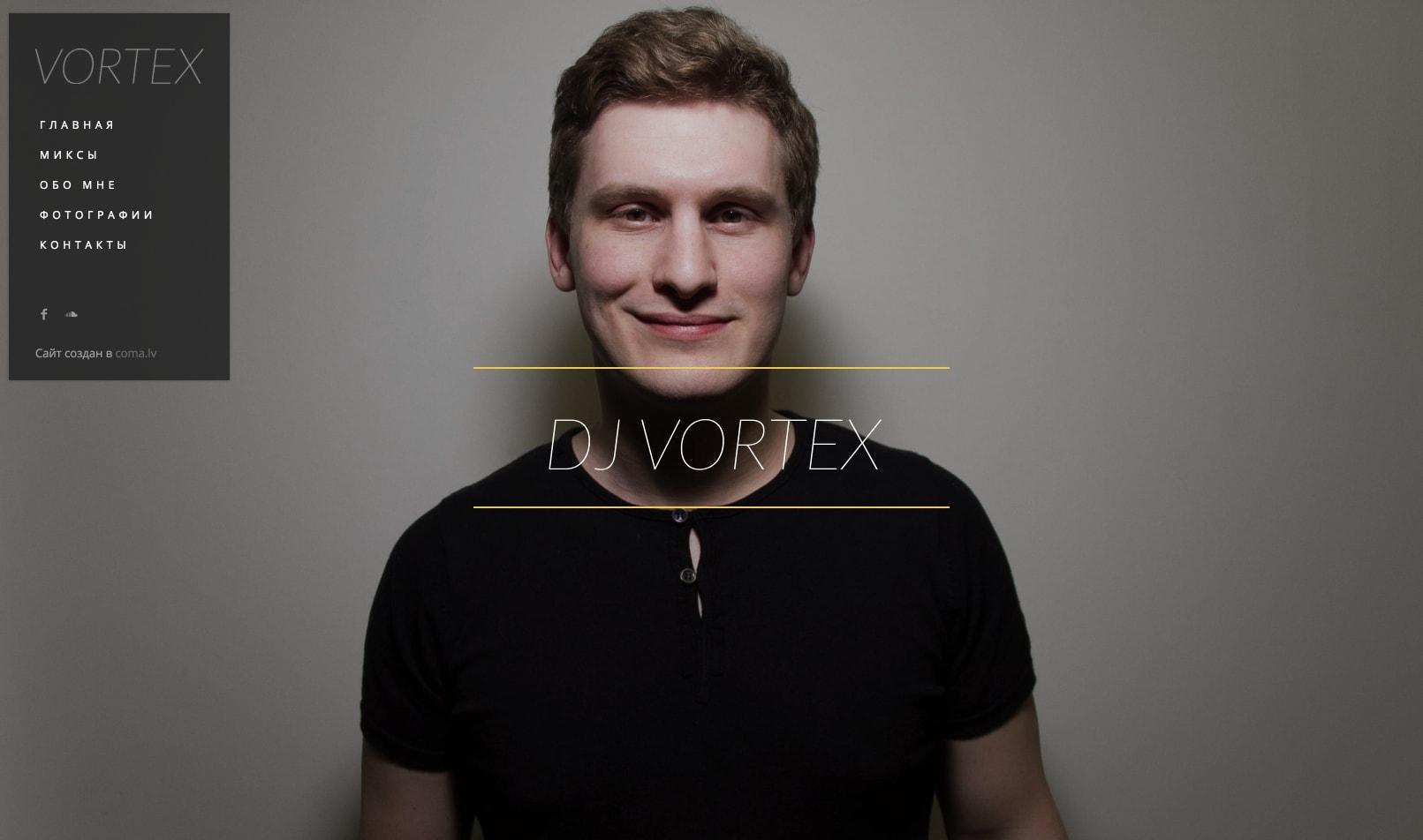 Сайт визитка для DJ