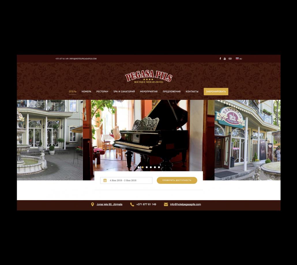 Разработка сайта для гостиницы в Юрмале, с функцией бронирования номеров