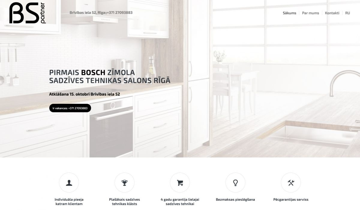 screenshot-bosch-riga